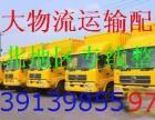 中大物流徐州专线苏北地区直达整车运输