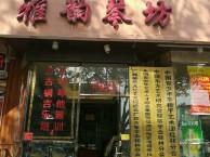 上海路火车站附近,商业街店铺,约60平米