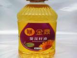 一流产品金鼎食用油品牌5L*4壶包装金鼎非转压榨葵花籽油整箱批发