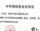 南宁公司注册商标注册哪家较快