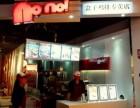 广州Nono盒子鸡排加盟Nono盒子鸡排加盟电话