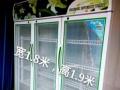 1.8米三门冷藏展示柜专卖