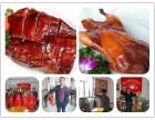 东莞石龙哪有学烤鸭的大朗哪有烤鸭培训
