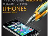 厂家供应批发爱疯5代 5SC钢化防爆手机屏幕保护膜 电镀指纹油贴