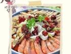 正宗万州烤鱼,主营烤鱼,泡椒田鸡王,精品水煮,特色小炒