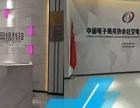 义乌市小麦网络科技有限公司 专注于拼多多代运营