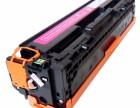 济宁卖惠普HP激光彩色打印机彩色硒鼓/粉盒碳粉电话