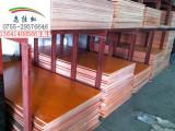 电木板专用于配电箱板、治具板、电木模具夹板 批发绝缘电木板