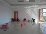静安区办公室长期小时工保洁