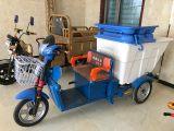供应北京电动环卫三轮车 环卫三轮车价格