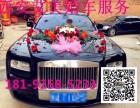 西安婚庆车队奔驰S600一天多钱租赁?