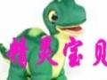 爱偌博加盟火爆招商中!