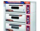 豪力燃气烤箱