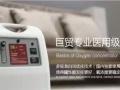 专业销售呼吸机制氧机
