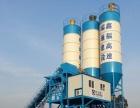 邦达厂家出售新的混凝土搅拌站HZS60