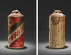 东营回收生肖茅台酒瓶 广饶回收马年茅台酒瓶 羊年茅台酒瓶回收