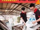 江蘇玻璃水,玻璃水設備生產廠家,提供技術