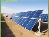 厦门金菲仕屋顶太阳能光伏支架生产厂家