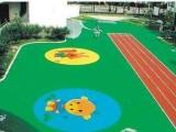 宁波江东丙烯酸网球场施工宁波江东塑胶安全地垫每平方