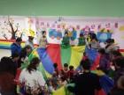 郑州BBunion国际早教