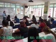 新都新繁斑竹园初级会计师培训中级会计师培训6月30日开课了