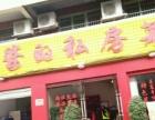 洪江市滨江路外婆的私房菜