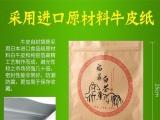 福鼎白茶济南厂家供应批发福鼎正宗老白茶