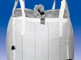 集装吨袋 订做圆筒方底型集装袋 加抗紫四根跨角吊带集装袋
