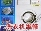 欢迎进入-海宁三星洗衣机修理电话号码(各网点)售后服务