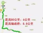 个人出租九峰镇文洞管理区土地(非中介)