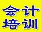 淄川山木培训会计精品班,开课啦,开课啦