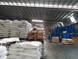 华南现货供应一手水溶性阻燃剂 水溶性聚磷酸铵