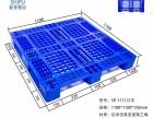 重庆仓储行业塑料托盘厂家