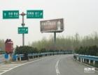 洛阳市二广高速龙门出入口东北角