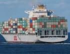 国内海运船运 门到门运输--琪林货运