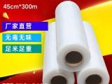 廣州拉伸膜纏繞膜批發實力廠家