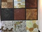 景观艺术混凝土压模地坪材料-无锡压模地坪施工