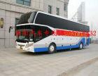 南阳到桂平客车票+班车+一览表+(15803776832)+