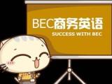 北京英语培训,为了完美的英语,学习从我做起