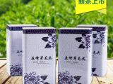 湖北茶叶批发2015 春茶铁盒装嫩芽茶 天然有机五峰毛尖一件代发