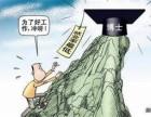 深圳罗湖自考本科文凭的用处在哪里?罗湖自考本科学历教育