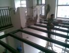 唐山丰南区房屋改造室内加层挑空二层搭建做钢结构隔层