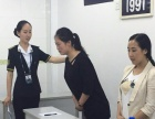 松江区团体礼仪培训到山木26年了