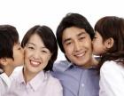 平安保险 宝宝人寿保险 个人重大疾病险