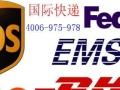 DHL国际快递,电子产品,电池,化妆品,仿牌,等敏