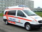 北京医院长途救护车出租ICU重症病人护送