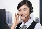 欢迎访问宁波(樱花油烟机)售后维修清洗服务咨询电话