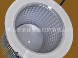 荣仕新款车铝COB光源LED筒灯3寸/4寸/5寸/6寸/8寸