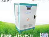 浙江三迪SDP-25KW美标三相两线太阳能离网逆变器