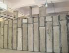 信阳轻质隔墙板GRC板